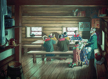 350px-Teacher_Boris_Kustodiev.jpg
